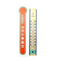 닛케이 온도계 25cm 플레이트 포함
