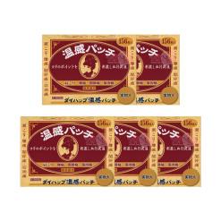대석고모리당 온감 동전파스 156매 5개세트