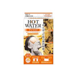 뜨거운 물 아이 마스크 1 개