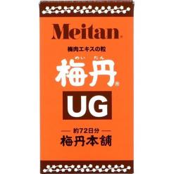 메단ug180g