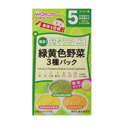 수제응원녹황색채소3종팩3종8포