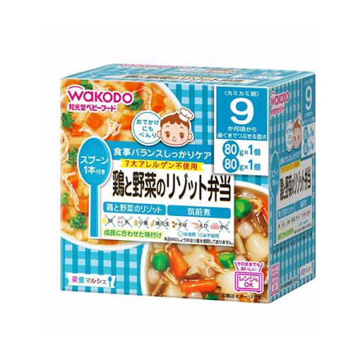 영양마르쉐닭과야채리조또도시락80gx2