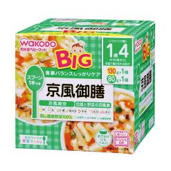 영양마르쉐연어섞어밥점심