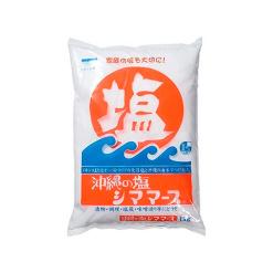 오키나와의 소금 시마 마스 1kg