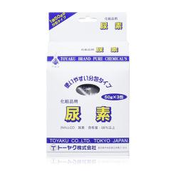 우레아화장품원료용50g3포