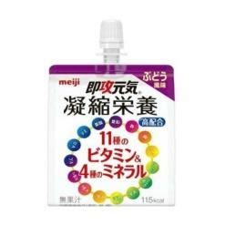 즉공 원기젤리 11종 비타민 4종 미네랄 포도맛 150g