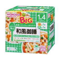 big사이즈의영양마르쉐연어와근채의오목밥도시락