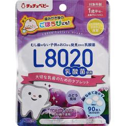 l8020유산균츄츄b요구루토포도90마리