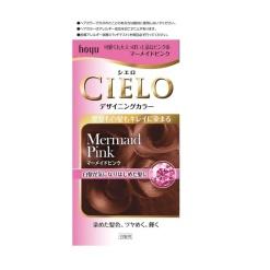 시엘오 디자인 컬러 머메이드 핑크 32g 96ml 10ml 10g