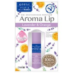 아로마 립 라벤더 오렌지 4g