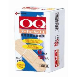 오쿠바에코100매