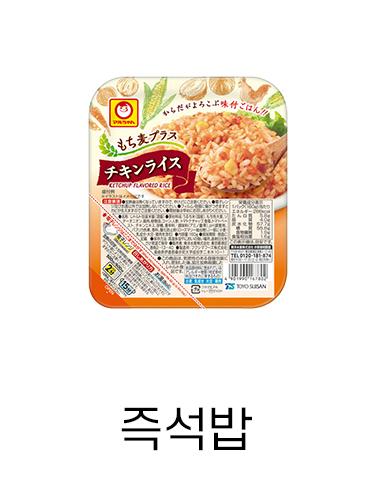즉석밥 배너