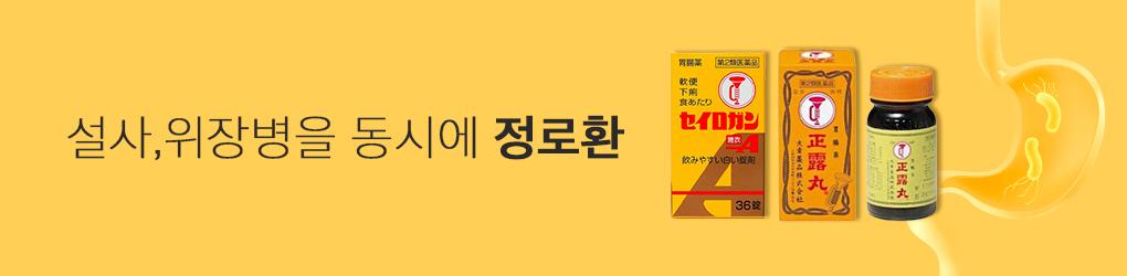 상품띠배너8 2