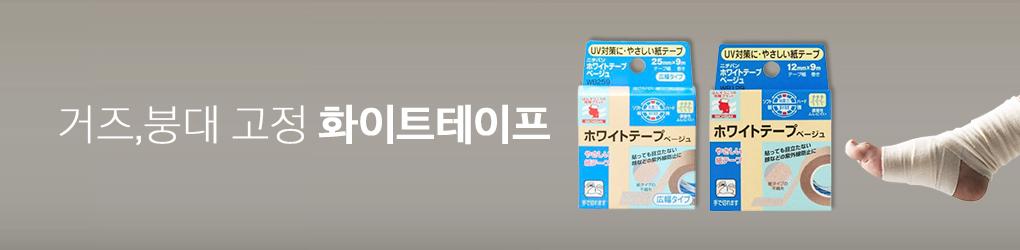 상품띠배너9 2