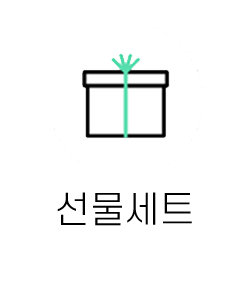 선물세트 1