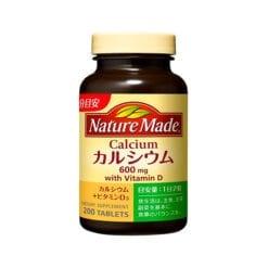 네이쳐 메이드 칼슘 300mg200p