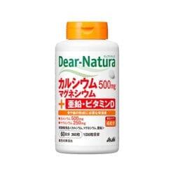 디아나 츄라 칼슘 마그네슘 아연 비타민 d 60 일 360 마리