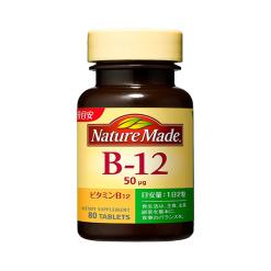 비타민 b1280 마리