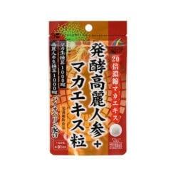 발효 인삼 마카 추출물 알갱이 62알
