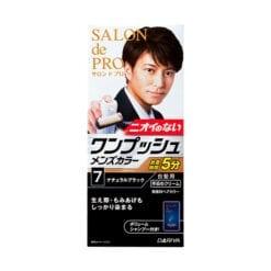 다리야 일본 살롱 드 프로 남성 염색상품백발용 원터치 7내츄럴 블랙
