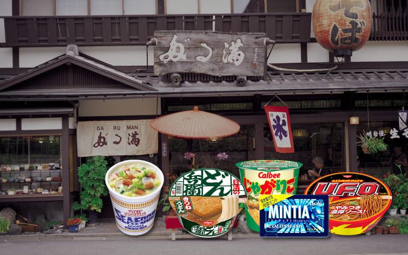 식품베스트 이미지 1