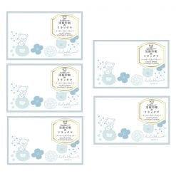 589 리락쿠마 메시지 카드 gc34101 활판 인쇄의 리락쿠마 5개1세트