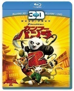 MED DVD2 14402