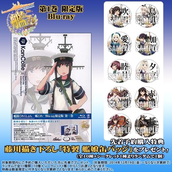 MED DVD2 26679