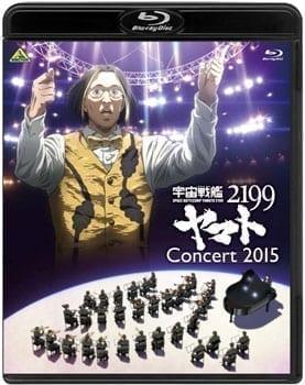 MED DVD2 29973