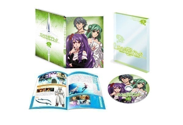 MED DVD2 45601