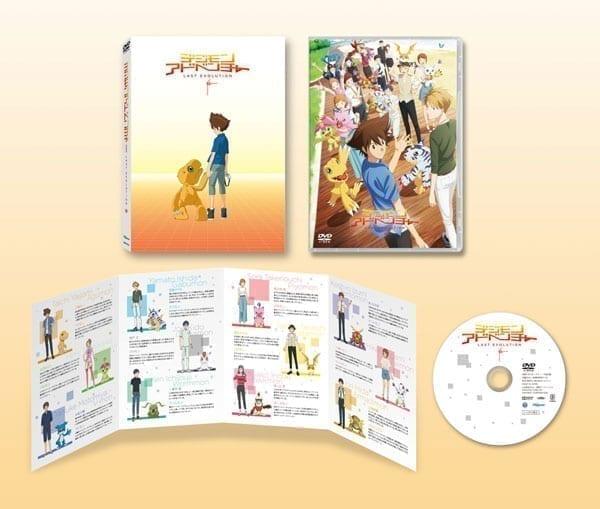 MED DVD2 46388