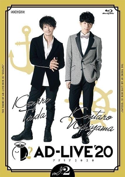 MED DVD2 46852