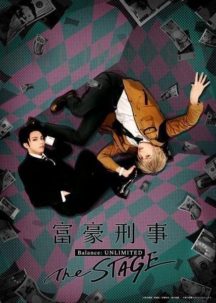 MED DVD2 47186