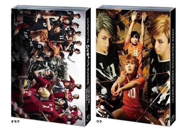 MED DVD2 47350