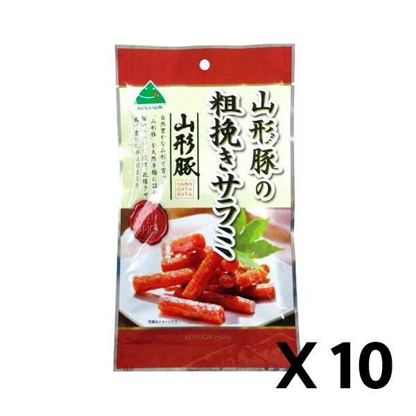 야마가타 돼지의 굵게 간 살라미 65g 10개 세트