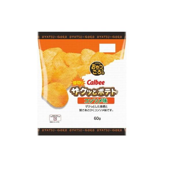 로손 오야츠고로 쟈큿도 포테토 콘소메맛 60g